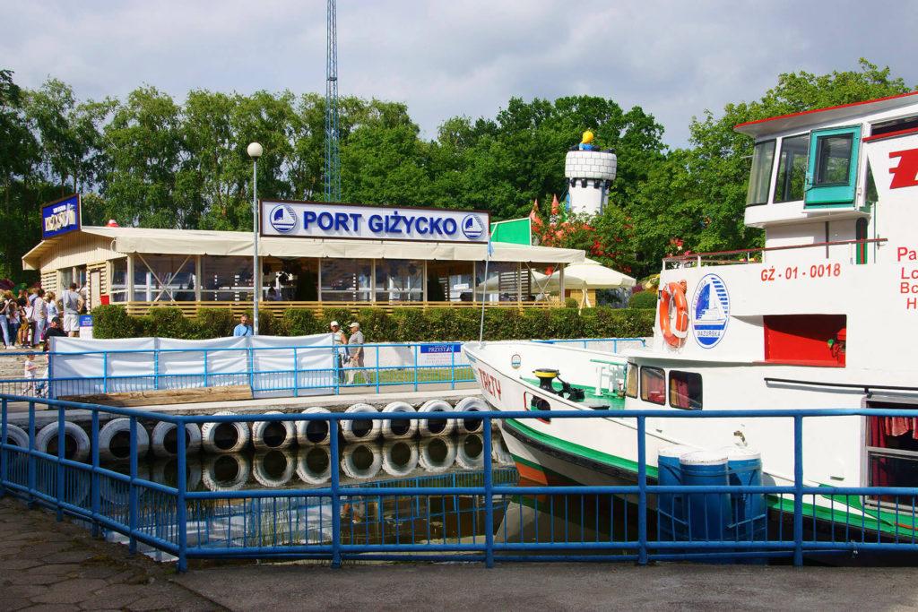 Port Żeglugi Mazurskiej w Giżycku
