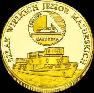 moneta-03-zegluga-mazurska